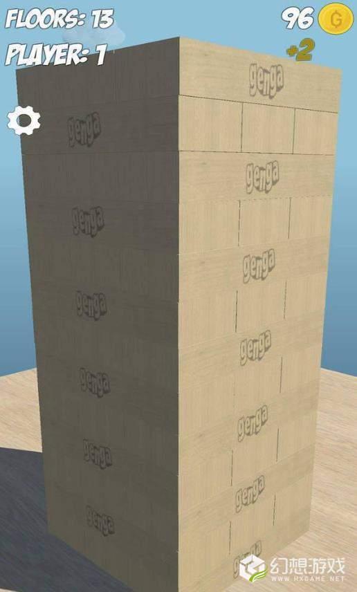 建造积木塔图2