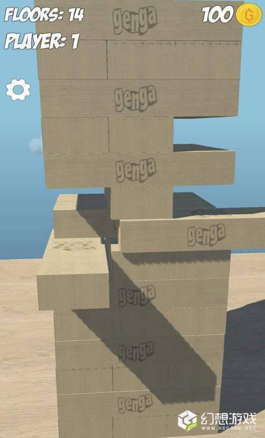 建造积木塔图1