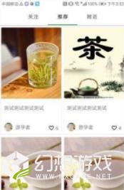 孔雀茶馆图1