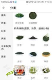 孔雀茶馆图2