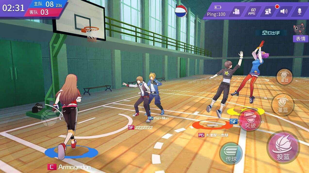 篮球竞技手游