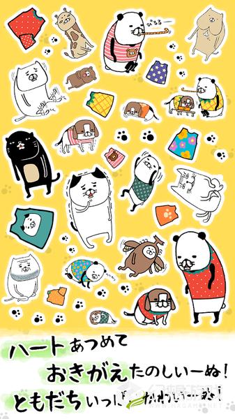熊猫与狗狗狗一直超可爱图2