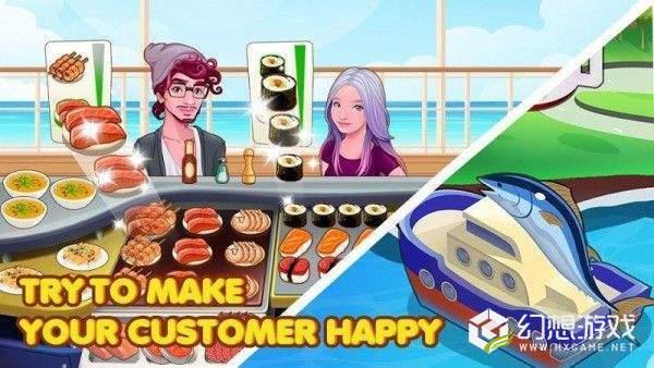 快乐厨师美食广场图3