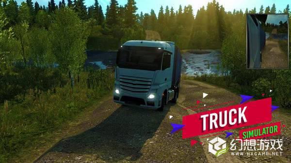 欧洲越野卡车模拟2019图1