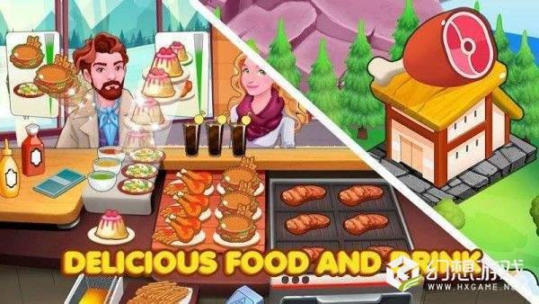 快乐厨师美食广场图1