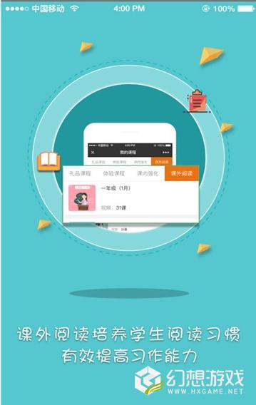 唐唐云学堂图3