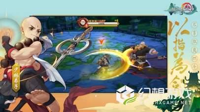 剑网3指尖江湖图3
