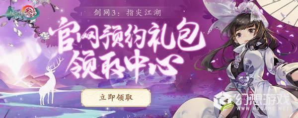 剑网三指尖江湖图4