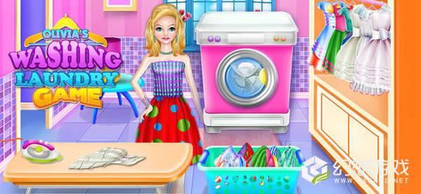 奥利维亚的洗衣店图2