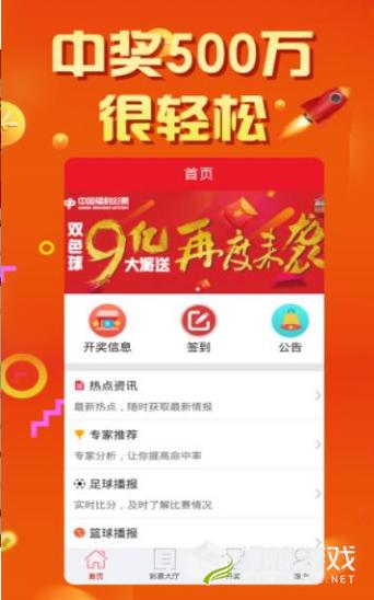 55125中国彩吧图1