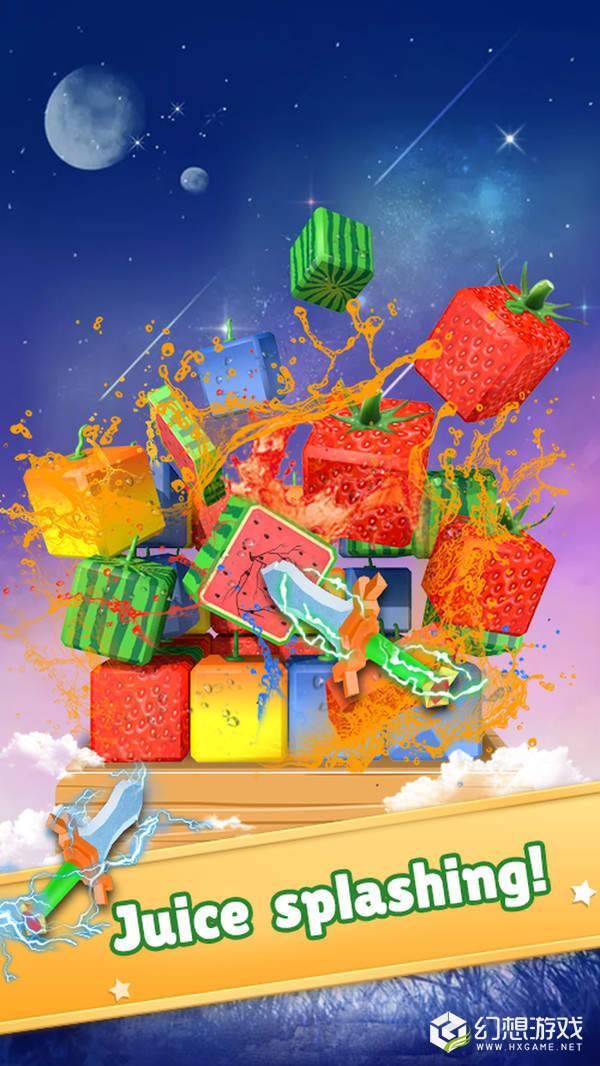 射水果方砖图3