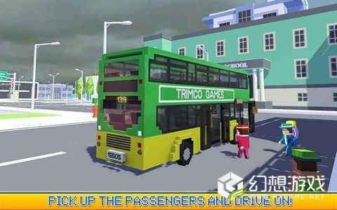 山地巴士司机3D图1