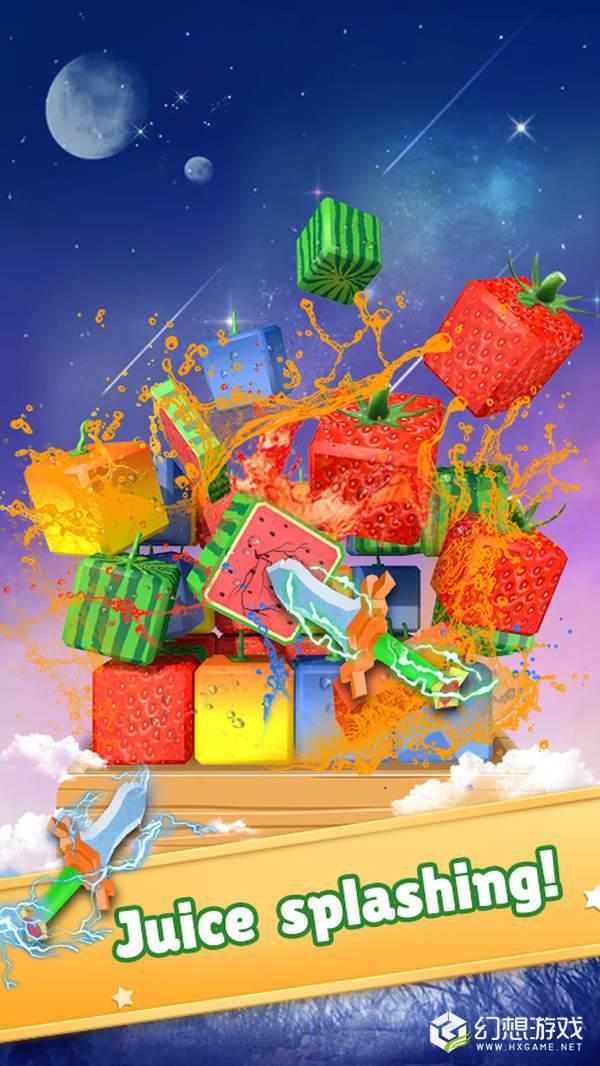 射水果方砖图4