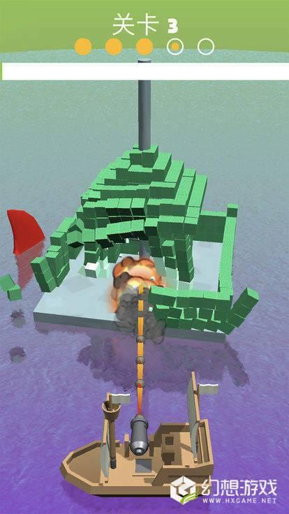 炮打城堡图2