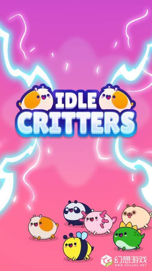 Idle Critters图3