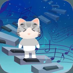 猫咪钢琴方块  v2.1.5