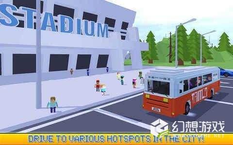 山地巴士司机3D图3