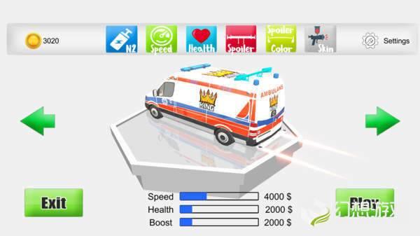 狂躁的救护车图3