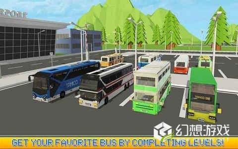 山地巴士司机3D图2