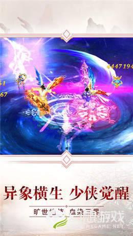 斗破苍域图3