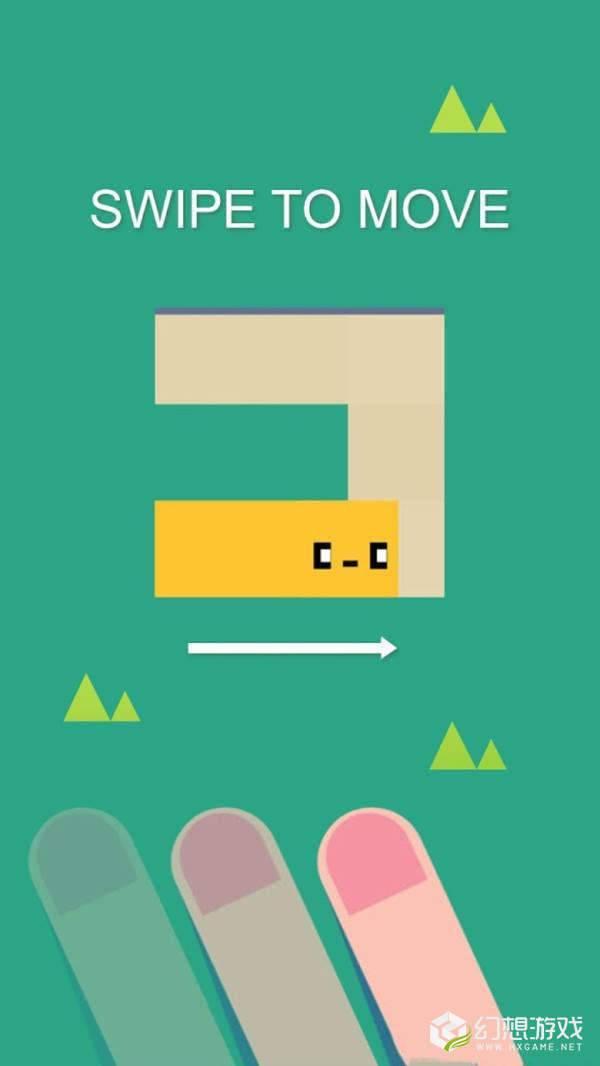 短跑迷宫图4
