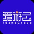 爱游云  v1.0.0