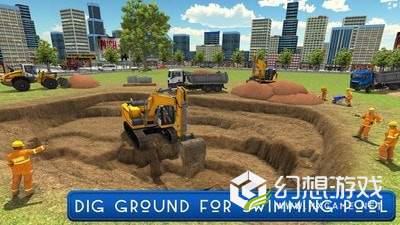 建造水上乐园图3