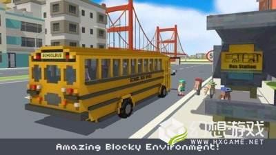 方块校车模拟器图4