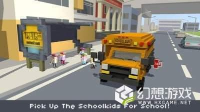 方块校车模拟器图1