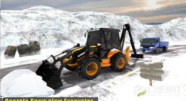 雪地挖掘机图2