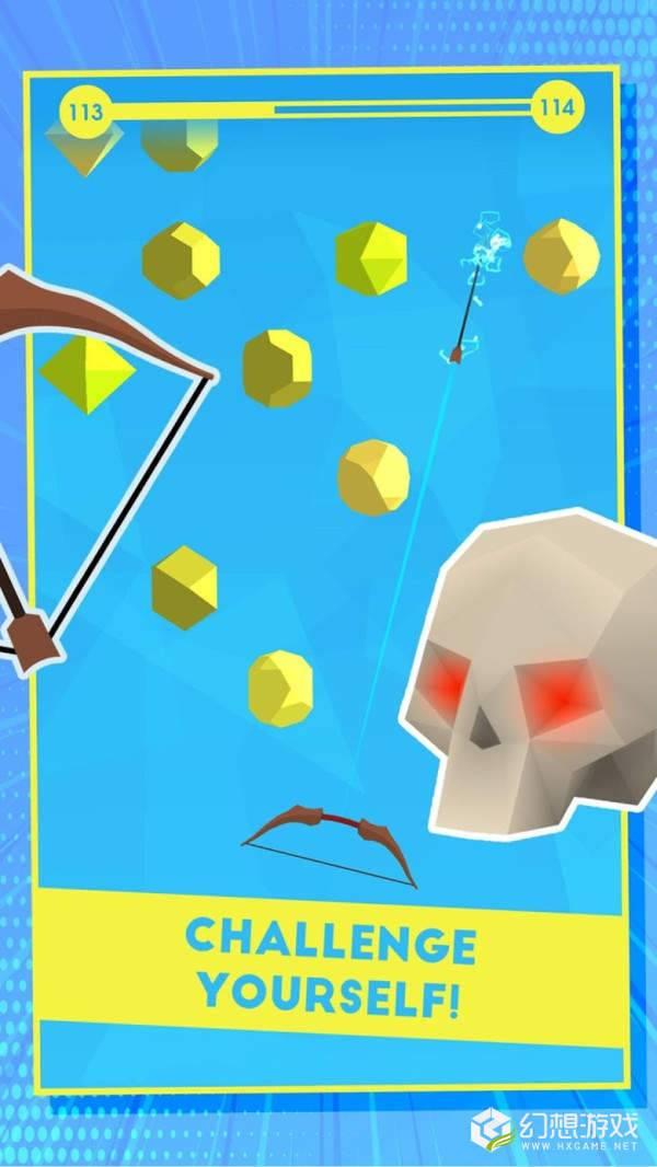 弓箭碎石头图1