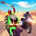 摩托赛车战争