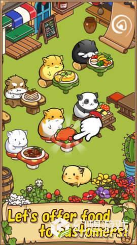 可爱的仓鼠餐厅图3