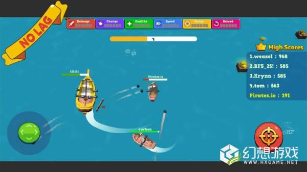 海盗船斗图1