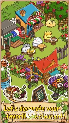 可爱的仓鼠餐厅图5