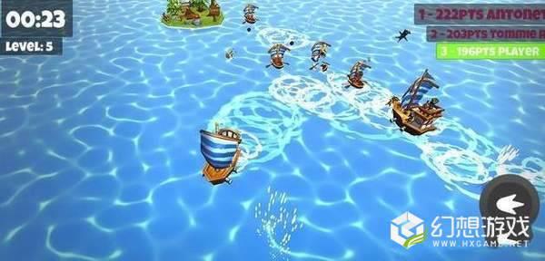 黑水海皇家船只图1