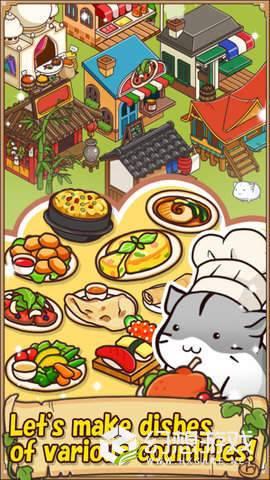 可爱的仓鼠餐厅图4
