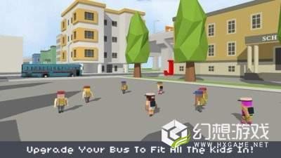 方块校车模拟器图2
