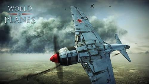 飞行模拟类游戏