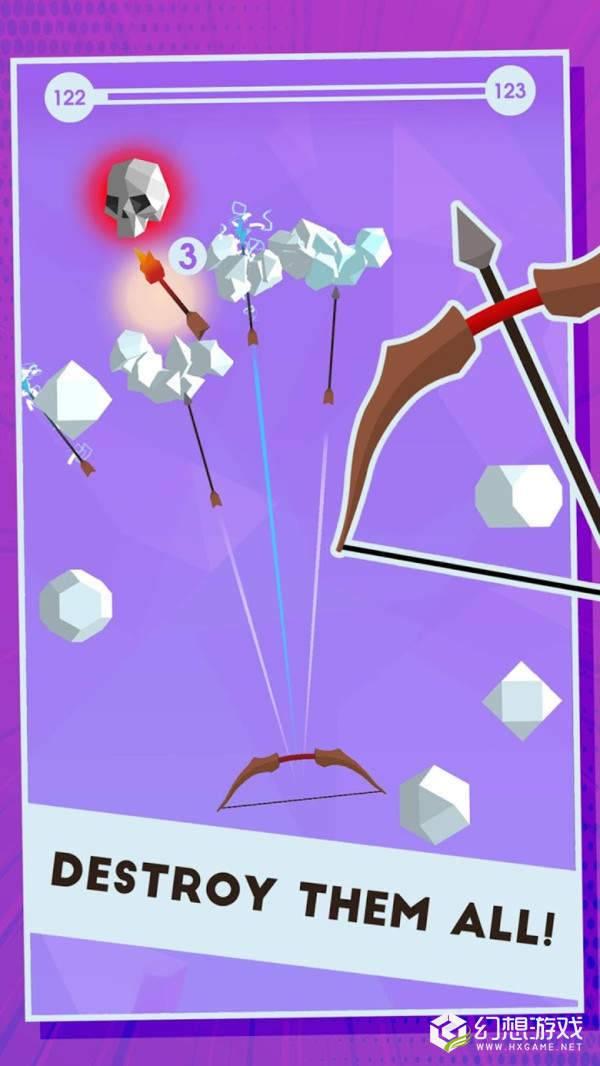 弓箭碎石头图2