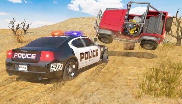 警察追捕游戏