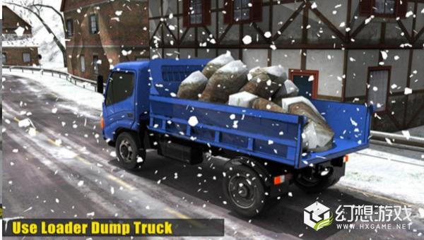 雪地挖掘机图1