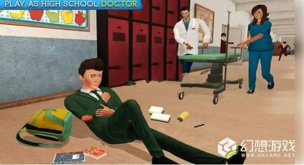 高中医生模拟器图3