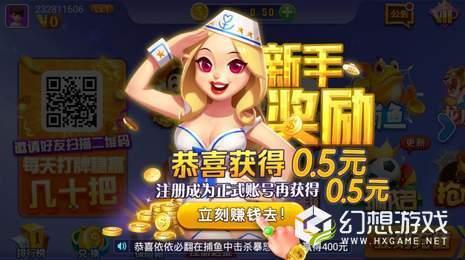 梅州棋牌图1