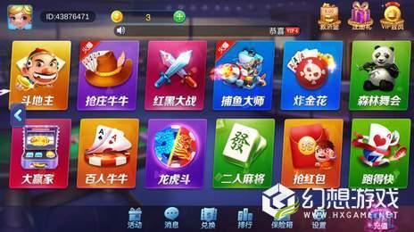 梅州棋牌图3