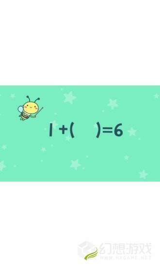 憨憨学数学图1
