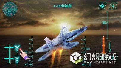 F22模拟飞机飞行操控器图3