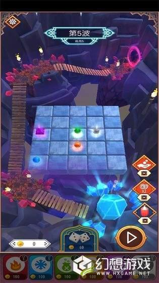魔法保卫战起源图2
