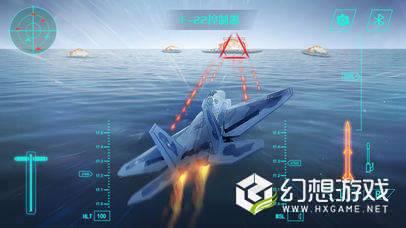 F22模拟飞机飞行操控器图2