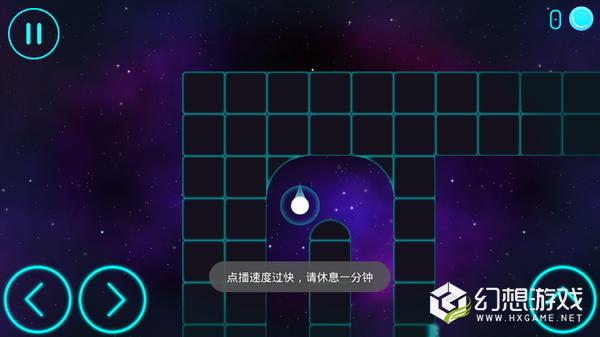 弹球平台图2